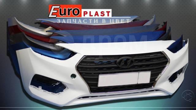 Бампер. Hyundai Solaris, HCR G4FC, G4LC, G4FG
