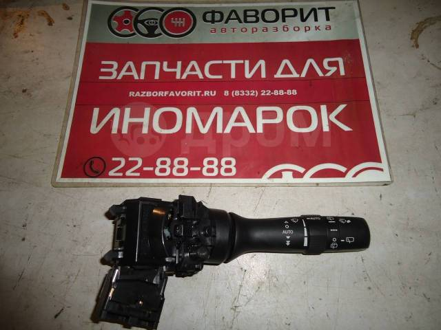 Переключатель подрулевой стеклоочистителя [83114FJ070] для Subaru Outback IV [арт. 298505]