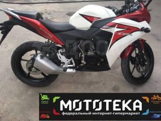 Motoland CBR 250, 2020