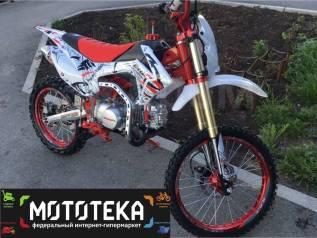 Мотоцикл Motoland CRF125, 2020