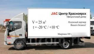 JAC N75. (Рефрижератор), 4x2