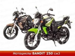 Мотоцикл MotoLand BANDIT 250, 2021