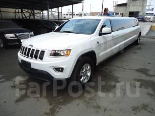Ация на лимузин Jeep Grand Cherokee! Успейте закать по выгодной цене!