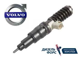 Инжектор, форсунка. Volvo FH12