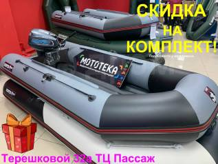 Hunterboat. 2019 год год, длина 3,20м., двигатель подвесной, 15,00л.с., бензин