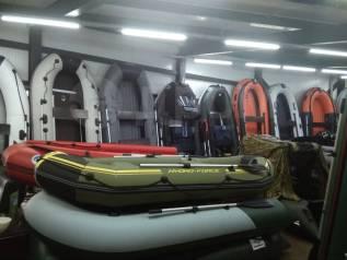 Огромный выбор лодок ПВХ по ценам производителя