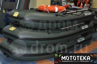 "Моторная лодка ПВХ Omolon SLDK A-340 DP оф. дилер ""Мототека"" в Томске"