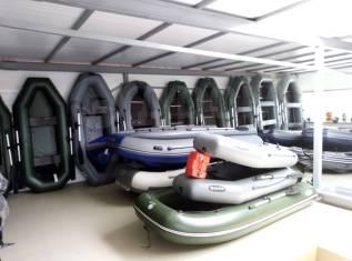 Много лодок ПВХ