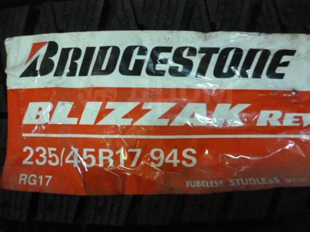 Bridgestone, 235/45R17