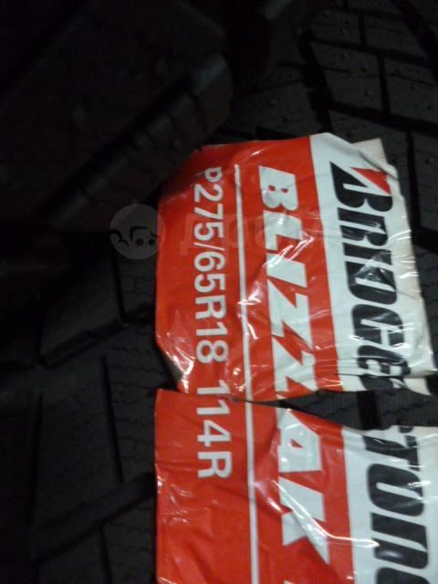 Bridgestone, 275/65R18