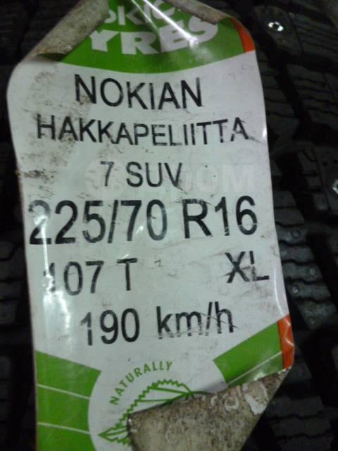 Nokian, 225/70R16