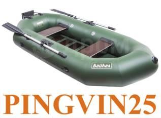 Очень крепкая Лодка гребная Байкал 260 Слань + Транец в Pingvin25