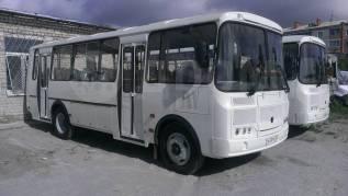 ПАЗ 320540, 2020