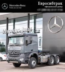 Mercedes-Benz. Arocs 3348 S, 12 800куб. см., 70 000кг., 6x4