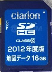 Загрузочная SD карта Clarion MC311D-W