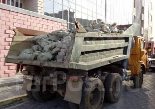Самосвалы до 20т, вывоз мусора, хлама, доставка сыпучих грузов!