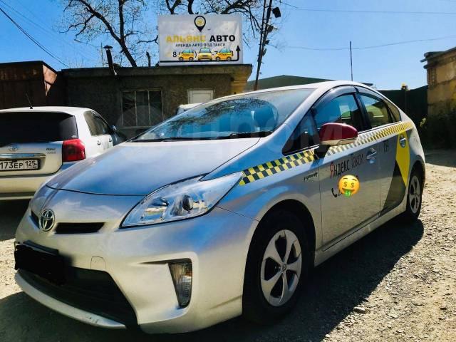 Авто в залог в выходные автоломбарды сао москва