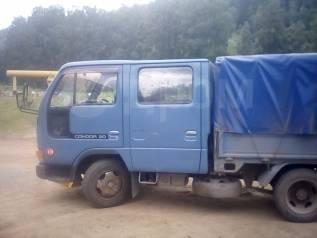Nissan Diesel Condor, 1993