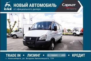 ГАЗ ГАЗель Бизнес 27055. ГАЗ-27055 Газель Бизнес Цельнометаллический., 2 700куб. см., 1 500кг., 4x2