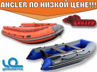 Лодки пвх Angler По низкой цене