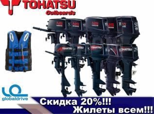 Лодочные мотор Tohatsu, NS-marine