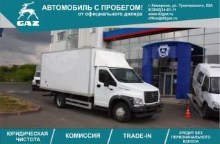 ГАЗ ГАЗон Next. Газон Next Изотермический фургон-2015 г. в.!, 4 430куб. см., 5 000кг., 4x2