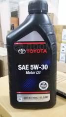 Масло моторное Toyota 5w-30 USA 0.946 (л. )