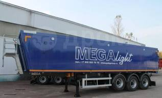 MEGA. Самосвальный алюминиевый полуприцеп 42 куб