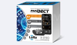 Сигнализация Pandora X-3190 Lora new с GSM 25400р + подарок!