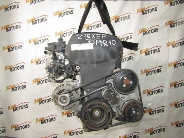 Контрактный двигатель Opel Astra Astra Vectra Zafira 1.6 i Z16XEP Z16XEP