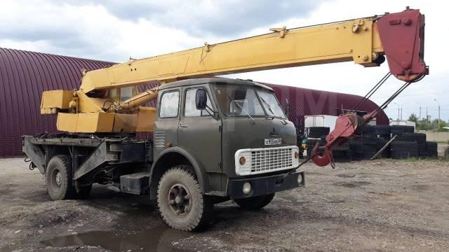 Ивановец КС-3577. Продам автокран