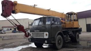 Ивановец КС-3577, 1980