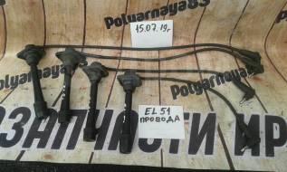 Провода высоковольтные Toyota Corsa EL51