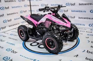 Bot Raptor 50