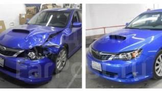 Кузовной ремонт любой сложности(оценка по WhatsApp)
