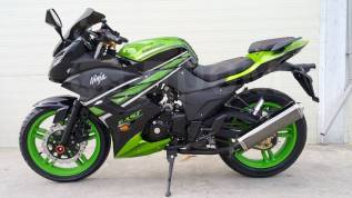 Kawasaki Ninja 250, 2020