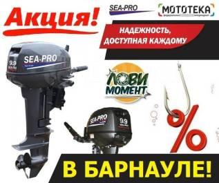 Sea-Pro. 9,90л.с., 2-тактный, бензиновый, нога S (381 мм), 2018 год. Под заказ