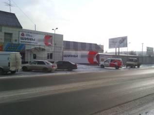 """""""Сибирь Колесо"""" Компания по продаже шин в Красноярске"""