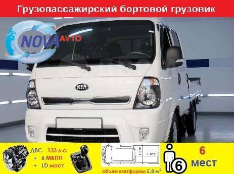 Kia Bongo III. KIA Bongo 3 Dooble Cab (6 мест) 2WD, 2 497куб. см., 1 000кг., 4x4. Под заказ