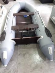 Лодка ПВХ Андромеда 325 Киль.