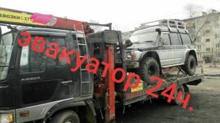 Услуги эвакуатора (24 ч. круглосуточно)стрела 3т. борт 5т. грузоперевозки