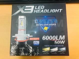Лампа светодиодная. Lexus: HS250h, LX460, LX450d, CT200h, RX450h, IS350, IS300, RX350, RX270, IS250C, IS F, IS250, IS350C, IS200d, LX570, RX330, GX400...