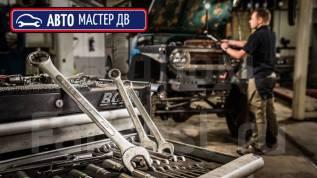 Авторемонт ремонт ходовой . двигателей ул. бородинская 28б