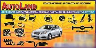 Склад контрактных запчастей Autoland Запчасти в наличии 20000 позиций