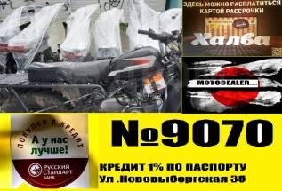 Cronus 150