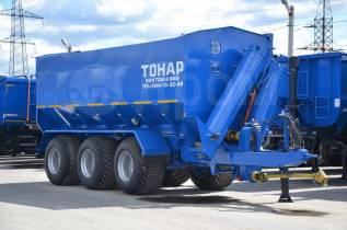 Тонар ПТ1. Бункер-перегрузчик зерна. Прицеп Тонар-ПТ-1. Объём кузова 36 куб. м., 29 000кг.