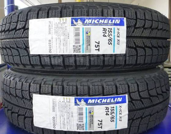 Michelin X-Ice 3, 155/65 R14