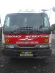 Услуги эвакуатора круглосуточно недорого