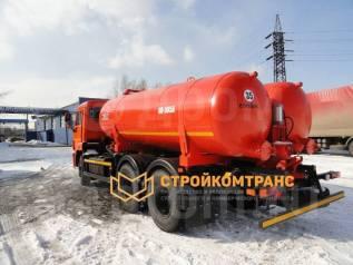 Коммаш КО-505А, 2020