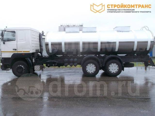 МАЗ 6312. Пищевая автоцистерна на шасси водовоз/молоковоз 12000л, 6 650куб. см., 14 000кг., 6x4. Под заказ